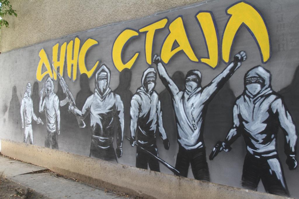 ANNS mural