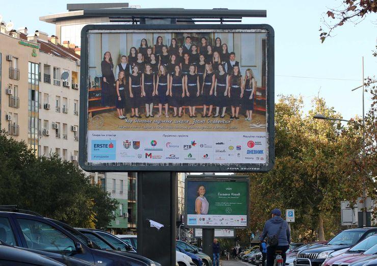 Bilbord na Bulevaru oslobođenja Foto: Udruženje za promociju društvene odgovornosti
