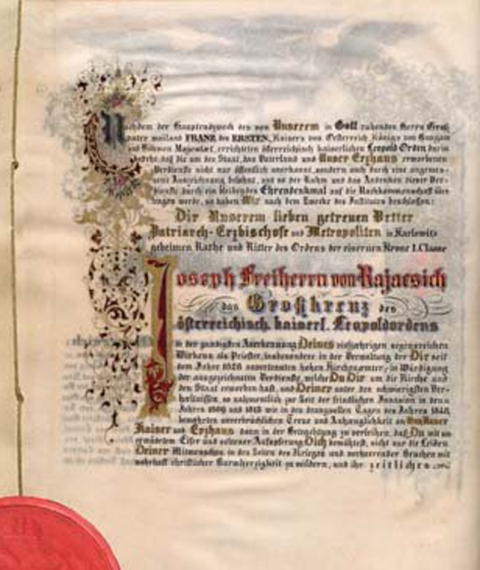 arhiv vojvodine