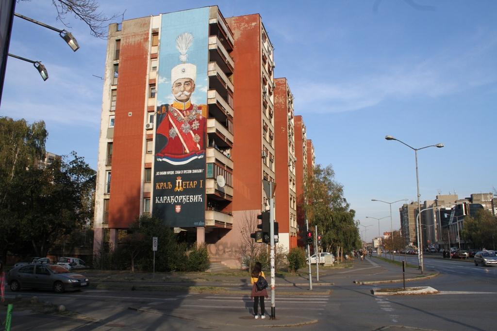 15-Kralj Petar I mural