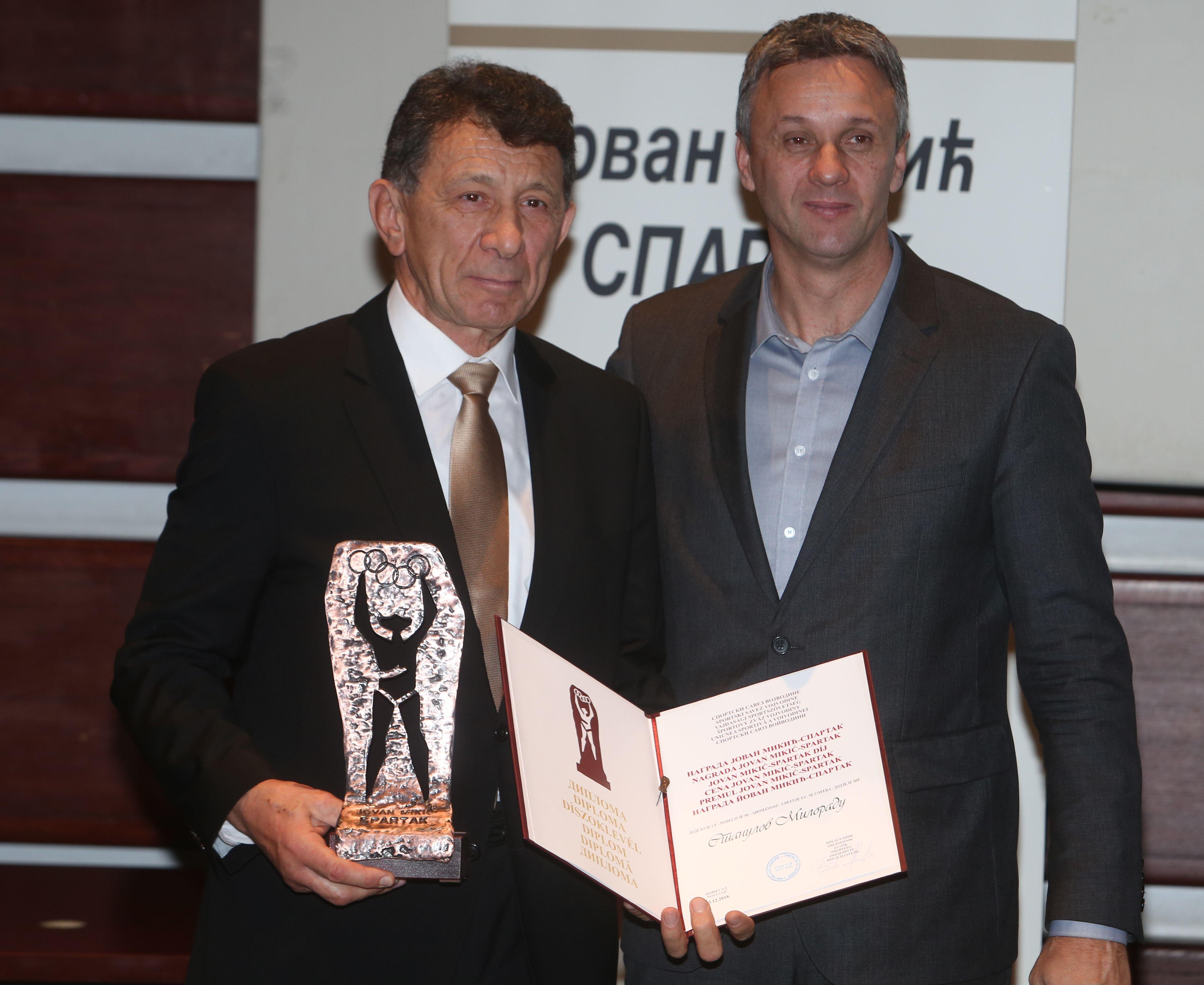 NagradaJovanMikicSpartak-BLU_013