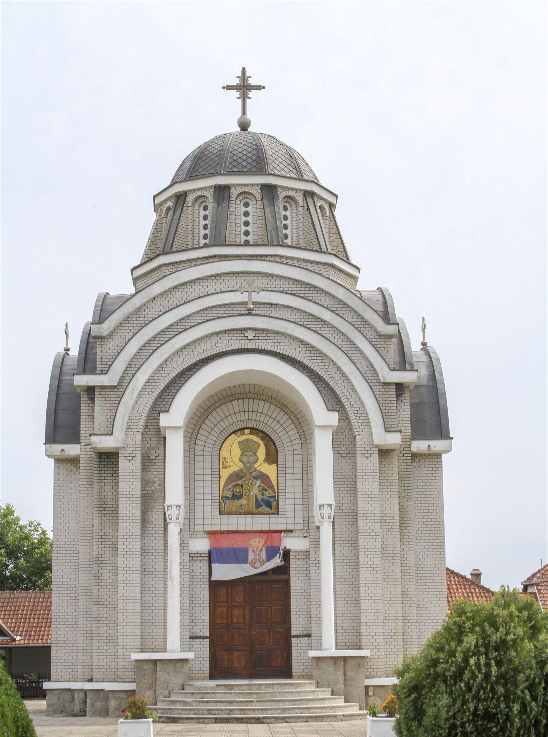 karadjordjevo crkva