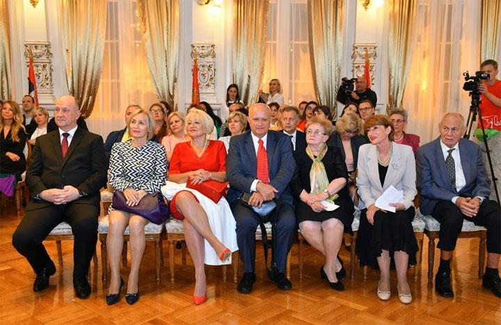 Kongresi farmakologa/Grad Novi Sad