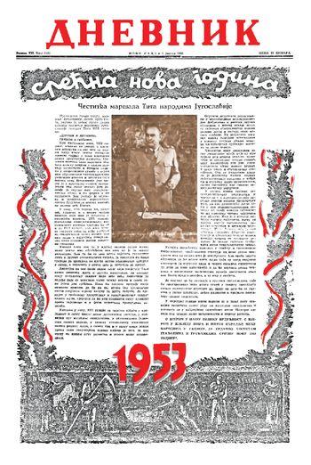 "Reprint prvog broja ""Dnevnika"" od 1. januara 1953.  Foto: Dnevnik.rs"