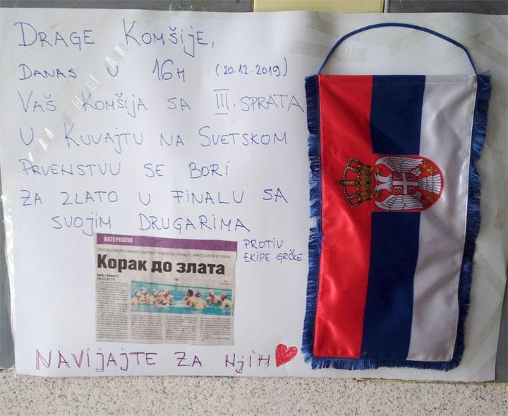 Подршка комшија за Кристијана Шулца и другове