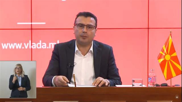 Premijer Severne Makedonije Zoran Zaev Foto: Tanjug/video
