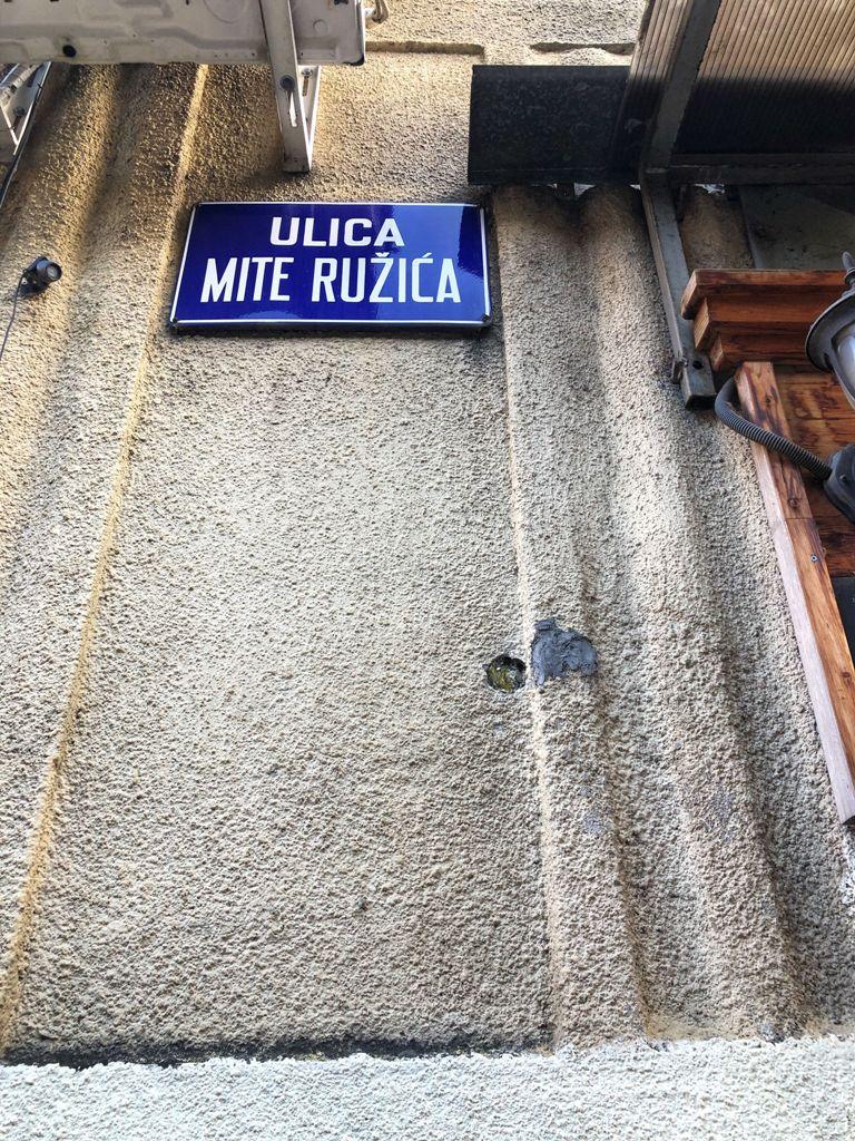 Mite Ruzic