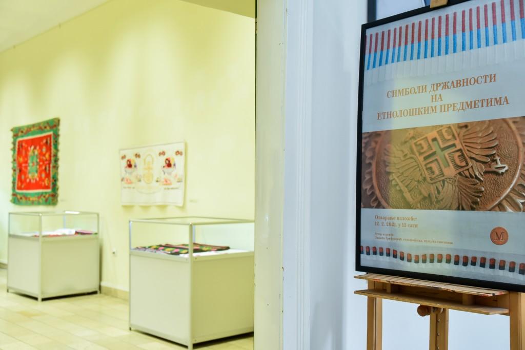Dragana_Muzej Vojvodine