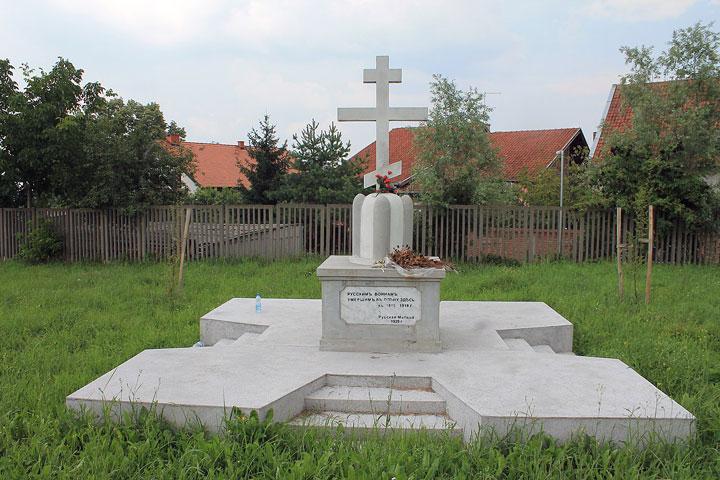 Роберт Чобан/Споменик руским рањеницима који су умрли у Новом Саду