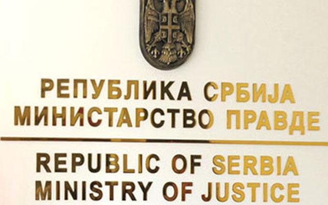 Ministarstvo pravde, tabla Foto:Tanjug/T.Valič