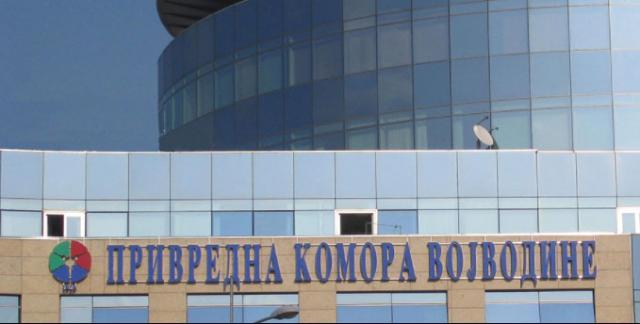 Privredna komora Vojvodine