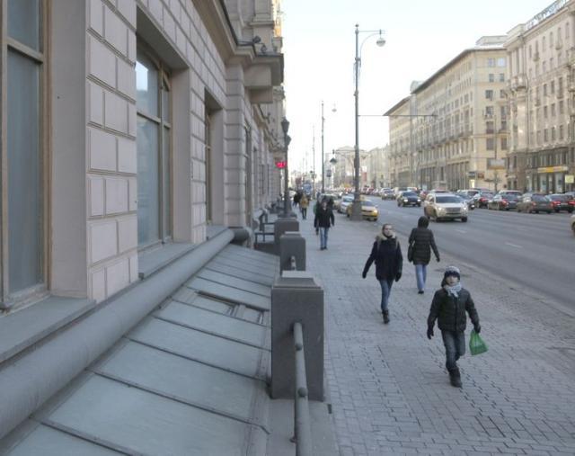 Moskva, ulica Foto :EPA/MAXIM SHIPENKOV