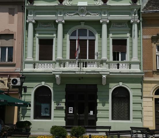 muzej grada Dnevnik arhiva