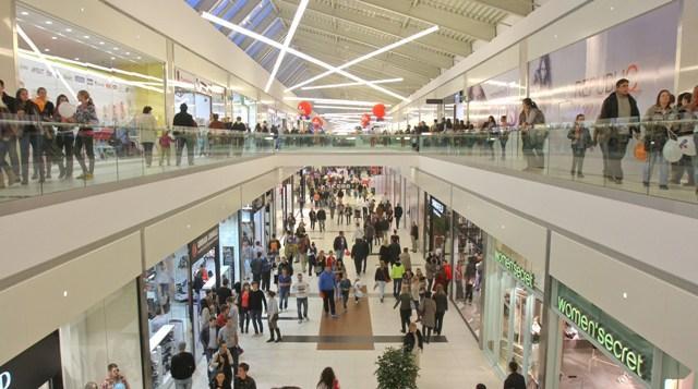 trzni centar kupovina