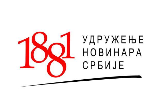UNS logo  Foto: UNS