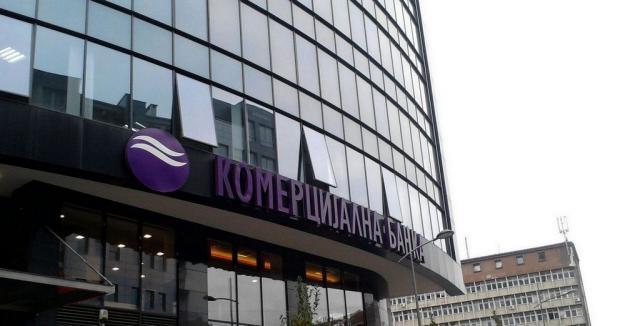 komercijalna banka, Dnevnik.rs