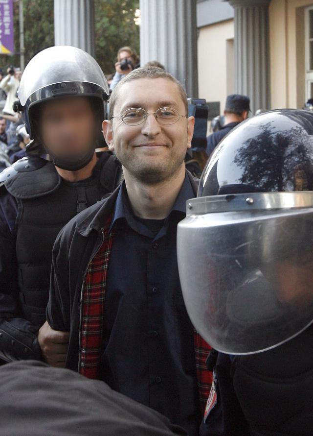 Goran Davidović / Hapšenje / Dnevnik