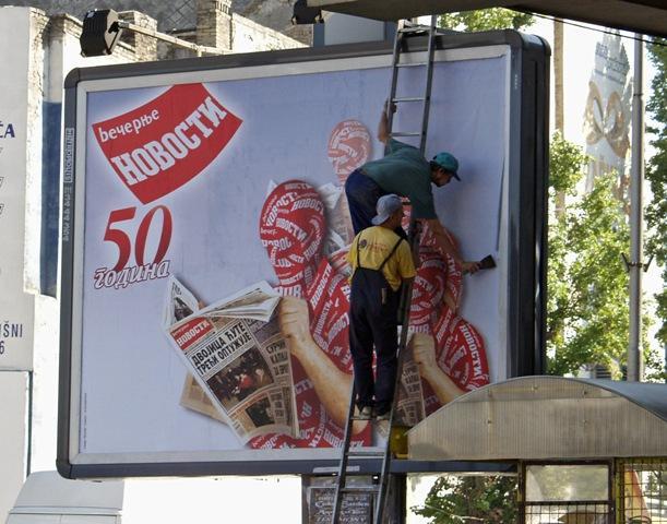 Bilbord_Novosti-8149-AMI