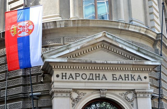 narodna_bankas