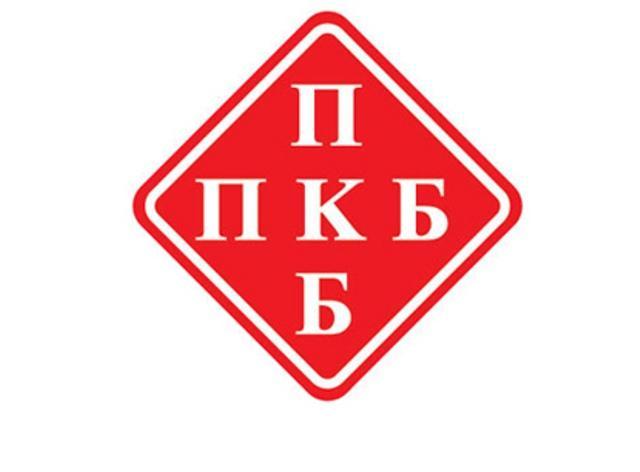 pkb logo.jpg