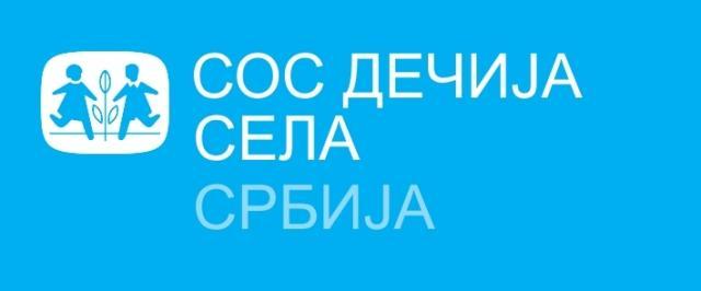 sos decija sela srbije logo