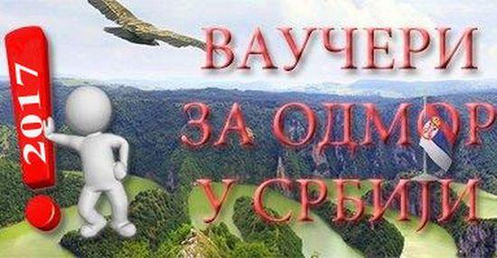 Vaučeri za odmor u Srbiji   Foto: vaucerisrbija.com