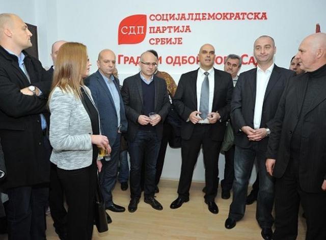 SDPS i Zelena stranka formirali odborničku grupu u novosadskoj skupštini Foto: Dnevnik.rs