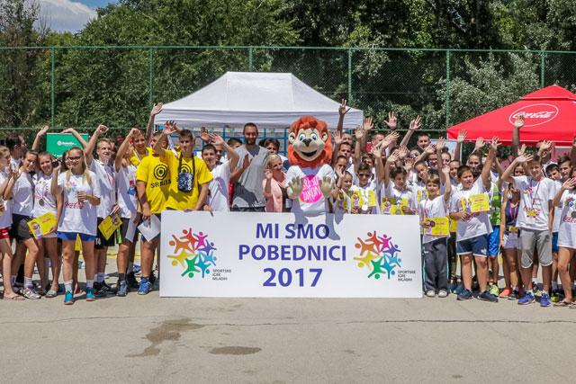 SIM Srbije Foto: SIM Srbije