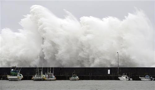 Tajfun u Japanu, Foto: Kota Endo/Kyodo News via AP