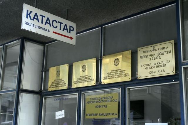 Katastar u Novom Sadu Foto: Dnevnik.rs/B. Lučić