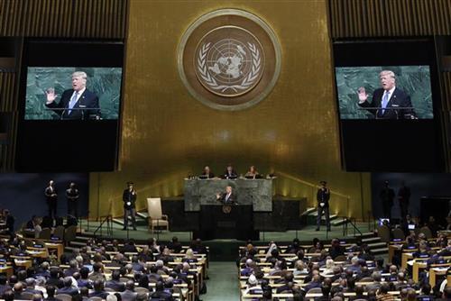 Generalna skupština UN, zasedanje Foto: AP Photo/Richard Drew