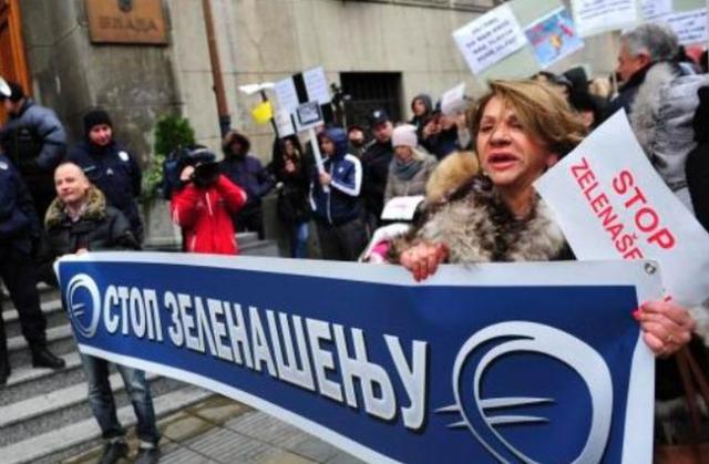 Protest zaduženih u švajcarcima Foto: Youtube/Prinscreen