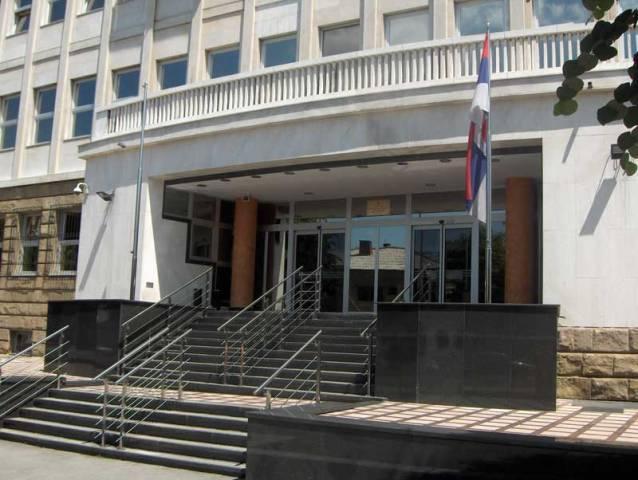 Specijalni sud u Beogradu.jpg