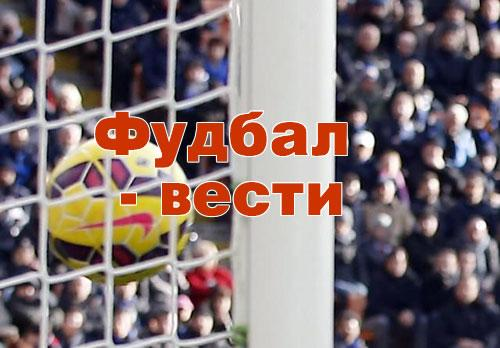 fudbal vesti