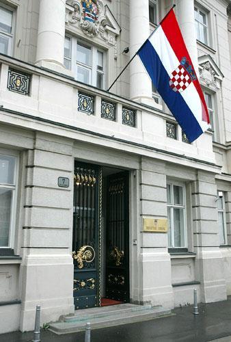 Hrvatski sabor/Dnevnik