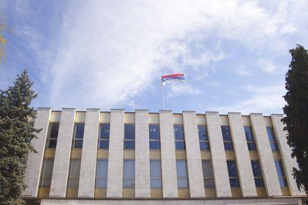 Skupština RS, Foto: narodnaskupstinars.net
