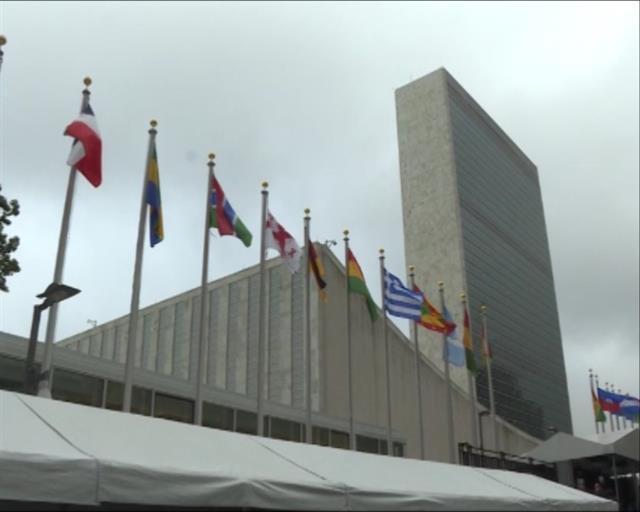 ujedinjene nacije, tanjug video