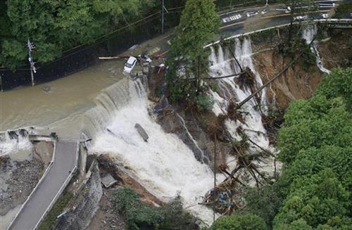 Japan, posledice tajfuna Lan Foto: AP