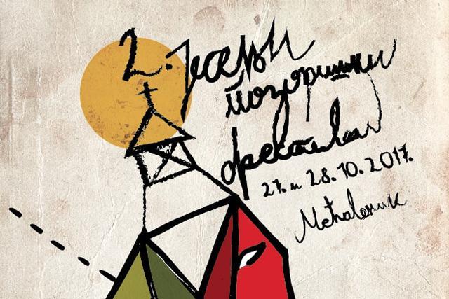 jesenji pozorisni festival, Tanjug