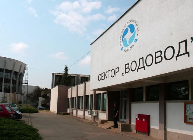 """JKP """"Vodovod i kanalizacija"""", Novi Sad Foto: Dnevnik.rs/arhiva"""