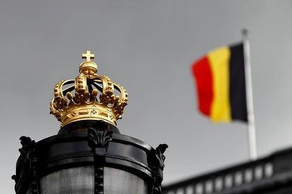 belgija, ilustracija