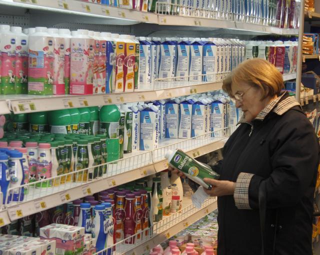 mlekoUniverexport03-RHA
