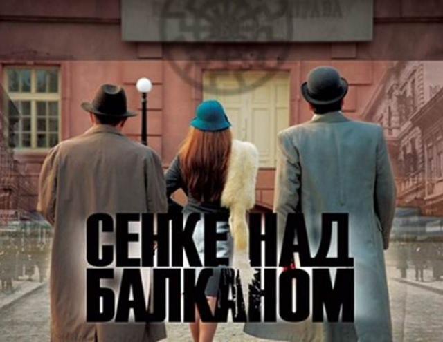 "Serija ""Senke nad Balkanom""  Foto: promo"
