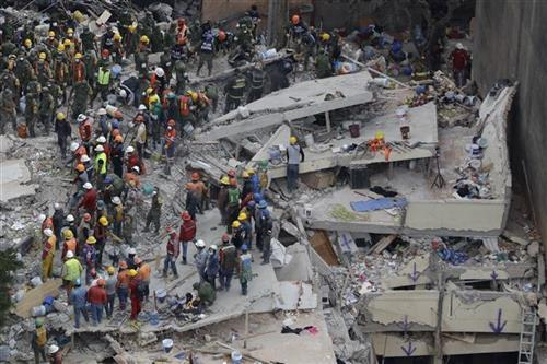 Iran, zemljotres Foto: AP Photo/ Rebecca Blackwell