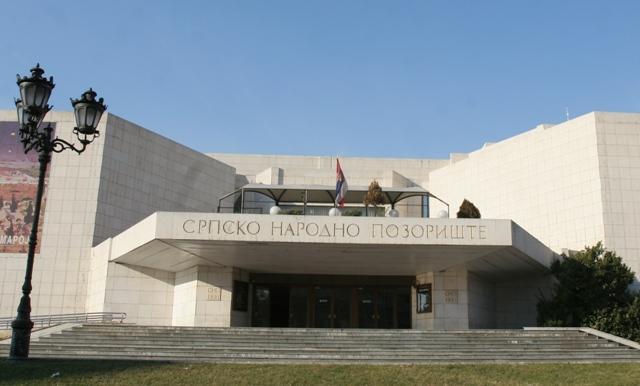 srpsko narodno pozoriste