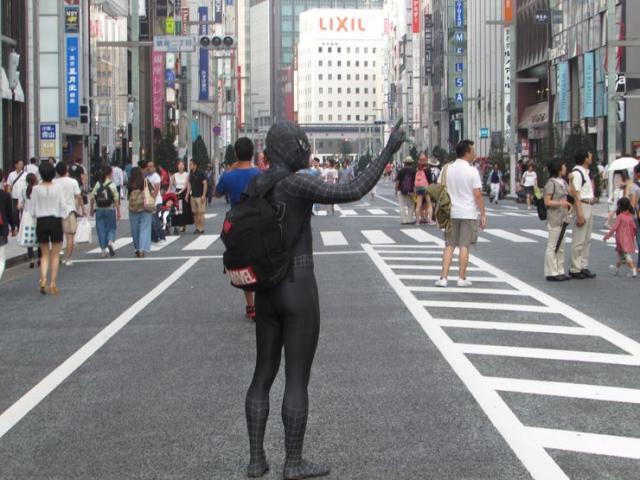 Tokio  Foto: N. Pisarev