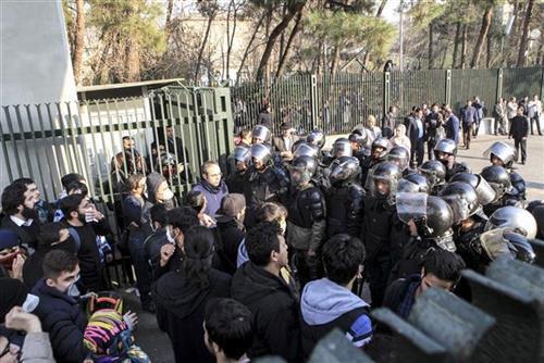 Iran protest/Tanjug