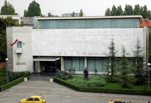 spomen zbirka pavla beljanskog, dnevnik