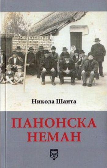"""Naslovnica romana """"Panonska neman"""" Nikole Šante  Foto: Dnevnik.rs"""