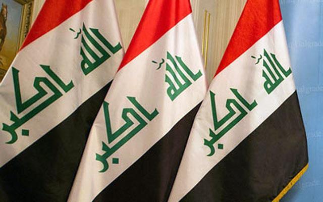 Irak zastave/Tanjug